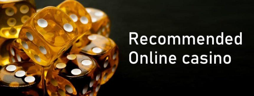 2021年オススメオンラインカジノ